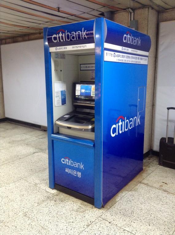 """Банкомат банка """"City Bank"""". Уровень шифраций - высший"""