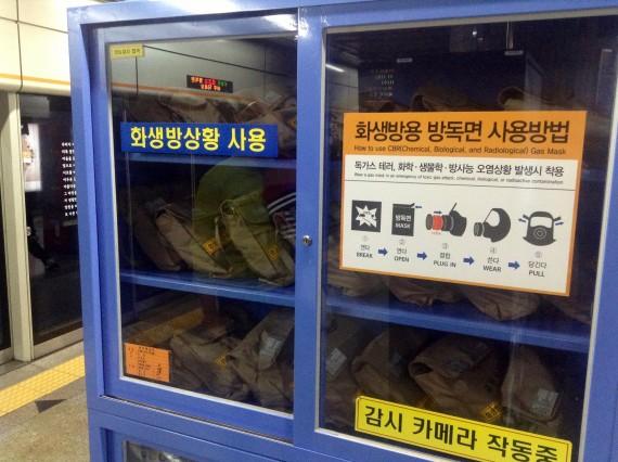 В корейском метро всегда нужно знать где находятся противогазы!