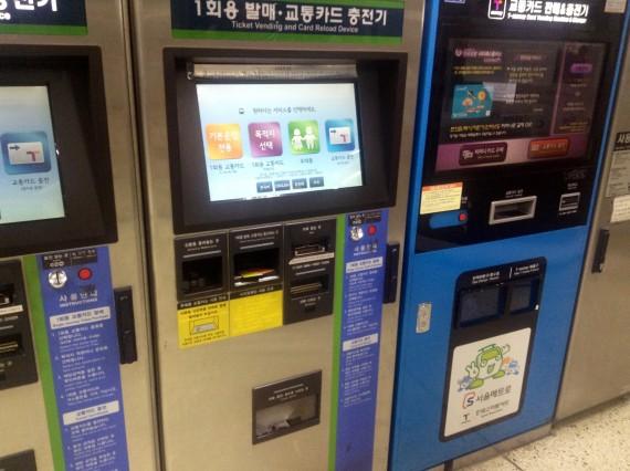 Обезболивающий был нанесен в контрольную точку, точнее туда где автомату засовывают деньги.. Т.е. прямо в табло.