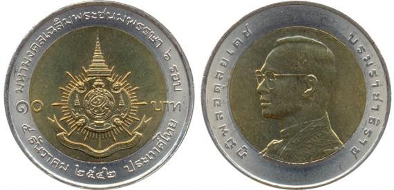 Обычная монета, но именно из-за нее вы можете получить 5 лет тюрьмы строго режима.